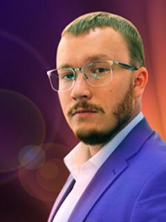 Алферов Андрей Николаевич,